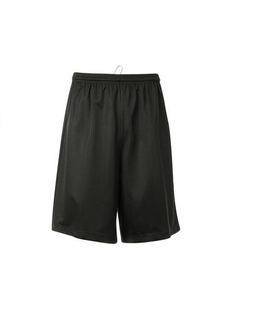 ATC<br>Pro Mesh Shorts<br>Style: S3525 | Y3525